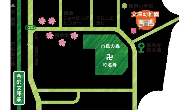 文庫幼稚園地図